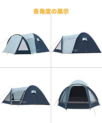 KingCamp(キングキャンプ)『KT1901』