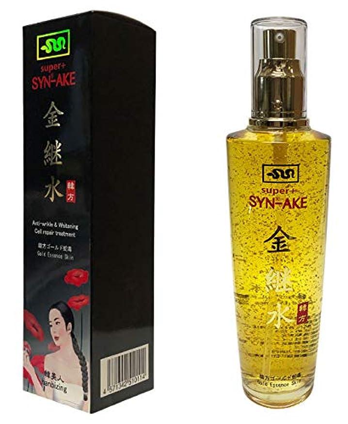折り目自治正統派雪花秀よりも人気の韓国化粧品 金継水 韓方 ゴールド 蛇の毒 エッセンス化粧水