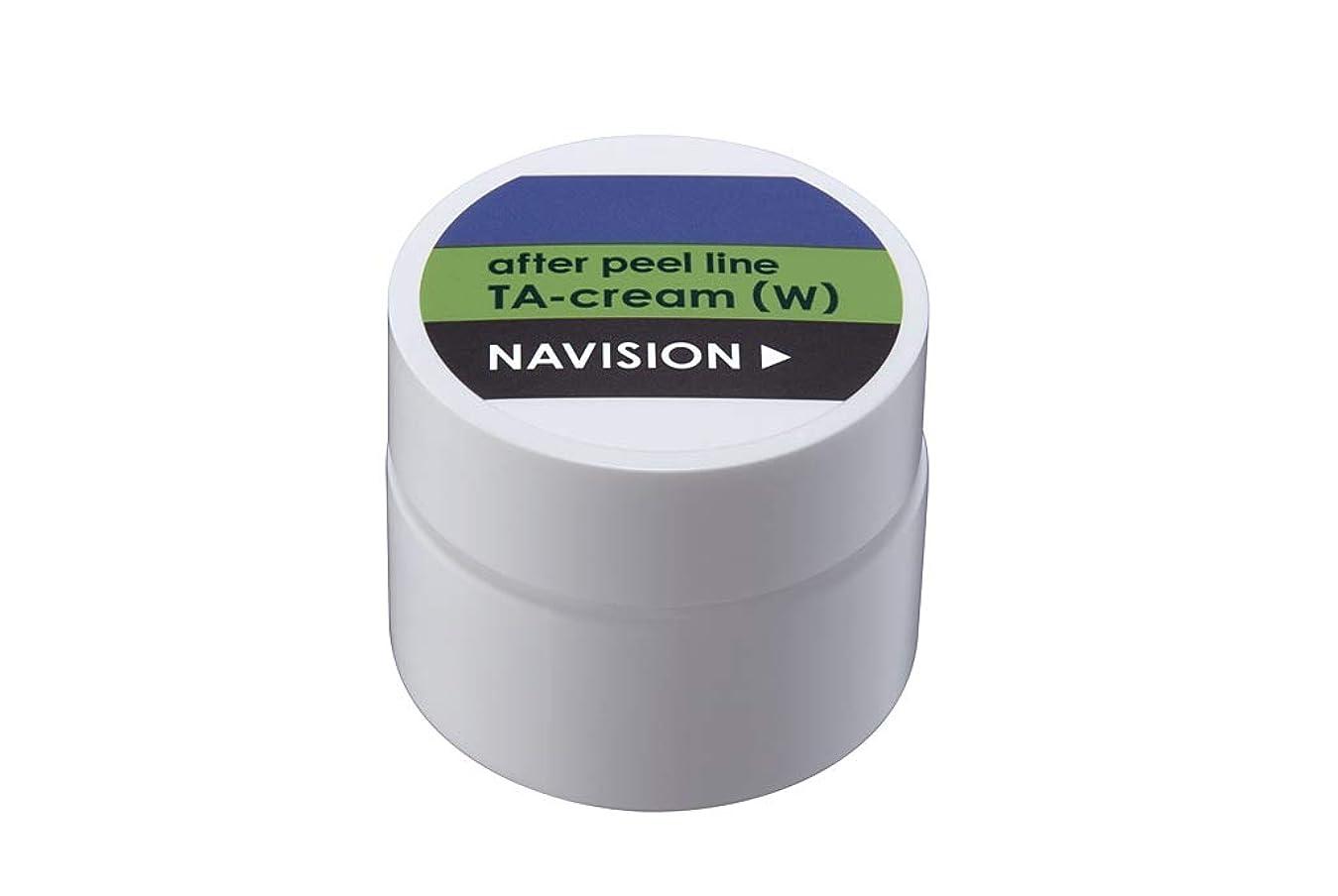 フォロー部屋を掃除する賄賂ナビジョン NAVISION TAクリーム(W)(医薬部外品)