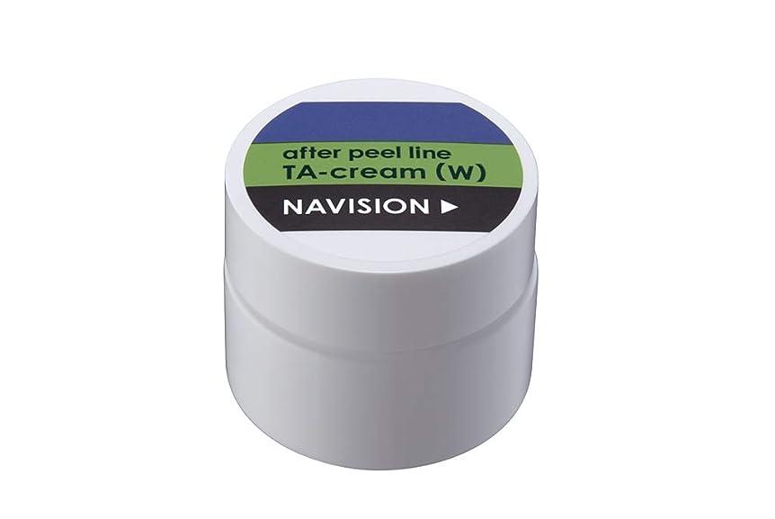 航空便カビまろやかなナビジョン NAVISION TAクリーム(W)(医薬部外品)