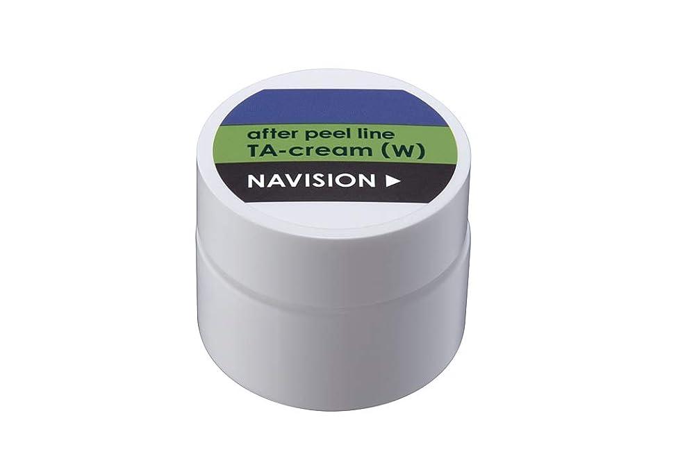 お茶永久にパイルナビジョン NAVISION TAクリーム(W)(医薬部外品)