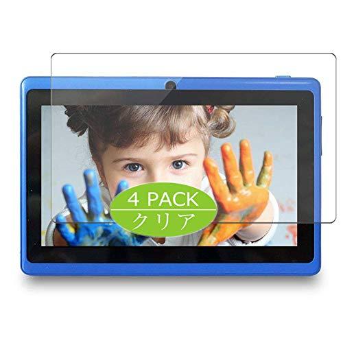 VacFun 4 Piezas HD Claro Protector de Pantalla para YUNTAB 7' Q88 Tablet Q88GH, Screen Protector Sin Burbujas Película Protectora (Not Cristal Templado) New