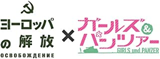 Animation - Liberation X Girls Und Panzer Collaboration DVD Pack Hd Master (5DVDS) [Japan LTD DVD] IVCF-5604GP