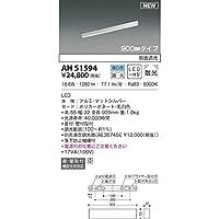 コイズミ LED直付器具 AH51594