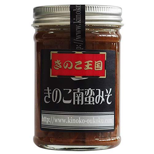 きのこ南蛮みそ 170g (北海道伊達市 大滝産シイタケ・シメジ使用! そのままでもご飯にとても合うお味噌です) しいたけ・しめじを使ったミソ きのこ王国 キノコのおかずみそ
