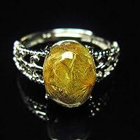 【東昇天然石】放射ルチルクォーツ 指輪 リング フリーサイズ 115-1731