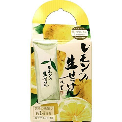 UYEKI 美香柑 レモンの生せっけん 20g