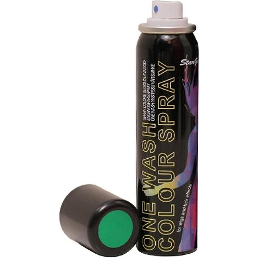 ミット老人排泄物アレス スターゲイザー ワンウォッシュカラースプレー UVグリーン 75ml
