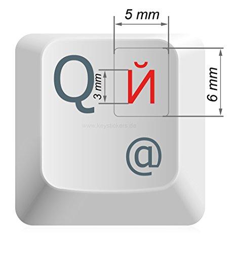 Keystickers, Russisch-Ukrainische universelle Aufkleber (5x6mm) für alle PC-, Laptop-, oder MAC-Tastaturen, transparent mit Schutzlack - ROT
