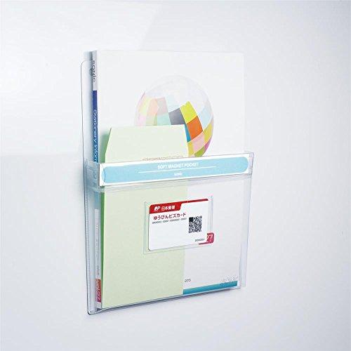 ソニック『ソフトマグネットポケットA4カードホルダー付(MP-5973)』