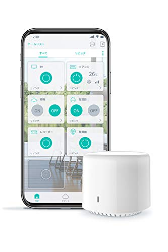 Smart Remote Control EZCON Smart Appliances Smart Speaker, Voice Control with Amazon Echo/Google Home/Siri, Compatible with Smart Home Integrated App HomeLink with GPS Function