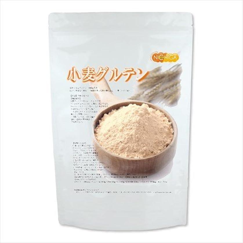 を除く晴れ出会い小麦グルテン800g 活性粉状小麦たん白(gluten) 遺伝子組み換え不使用 [01]NICHIGA(ニチガ)