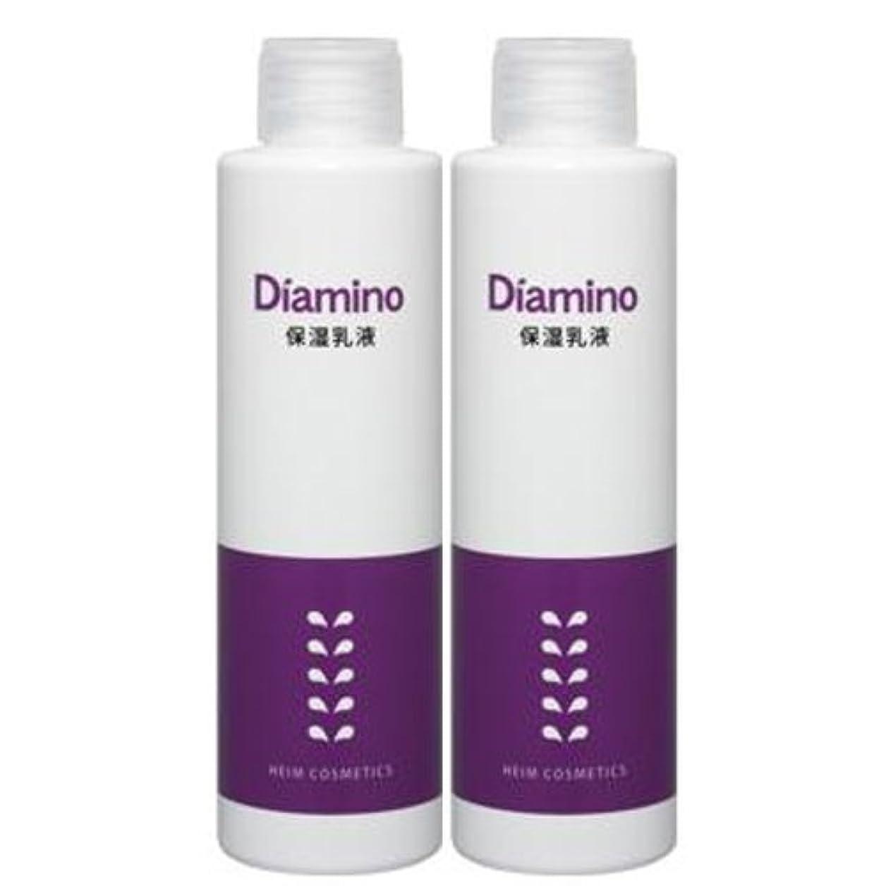ラップしっとり当社ハイム化粧品/ディアミノ 保湿乳液×2個