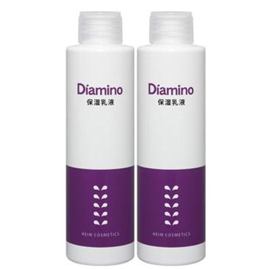 火山学者贈り物規則性ハイム化粧品/ディアミノ 保湿乳液×2個