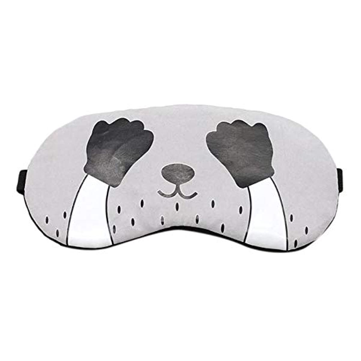 ヤギ弾丸行商NOTE 漫画猫プリントスリーピングマスクアイス圧縮アイシェードポータブル目隠し