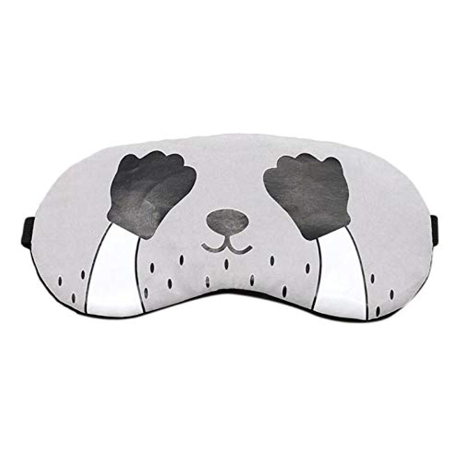 平野批判するマチュピチュNOTE 漫画猫プリントスリーピングマスクアイス圧縮アイシェードポータブル目隠し