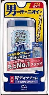 【3個】デオナチュレ 男すっきりジェルバー 40gx3個セット (4971825013994-3)