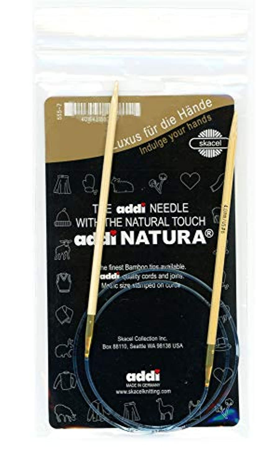 addi Knitting Needle Circular Natura Bamboo Skacel Exclusive Blue Cord 20 inch (50cm) Size US 06 (4.0mm)