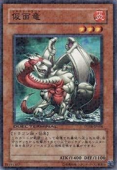 Yu-Gi-Oh! / Sechste Phase / DT 08-JP 006 Maskierter Drache