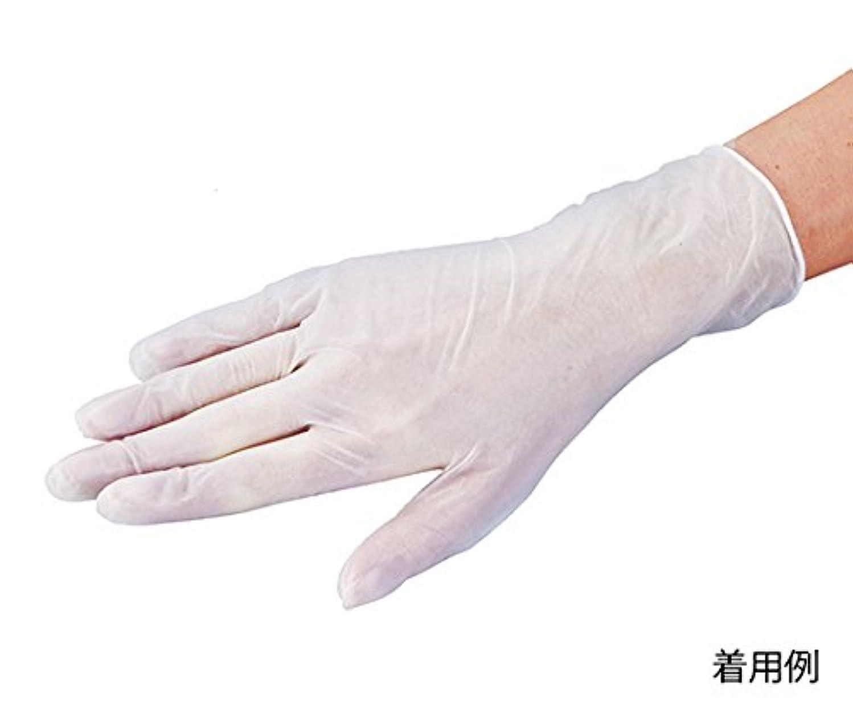 特に羊の薬を飲むナビス(アズワン)8-9570-01プロシェアプラスチック手袋パウダー付L