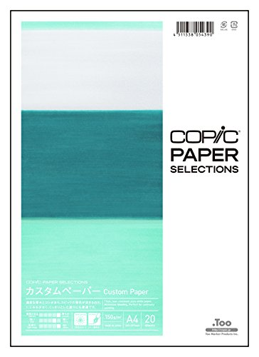 Copic 26075300 Custom Paper A4 150g 20Bl