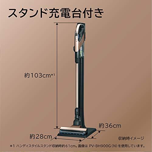 日立掃除機サイクロン式スティッククリーナー充電式自走パワーブラシタイプパワーブーストサイクロンPV-BH900G-Nシャンパンゴールド