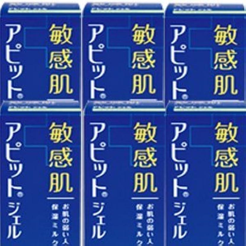 学期裸無臭【6個】全薬工業 アピットジェルS 120mlx6個セット (4987305034625)