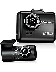 ユピテル 2カメドライブレコーダー