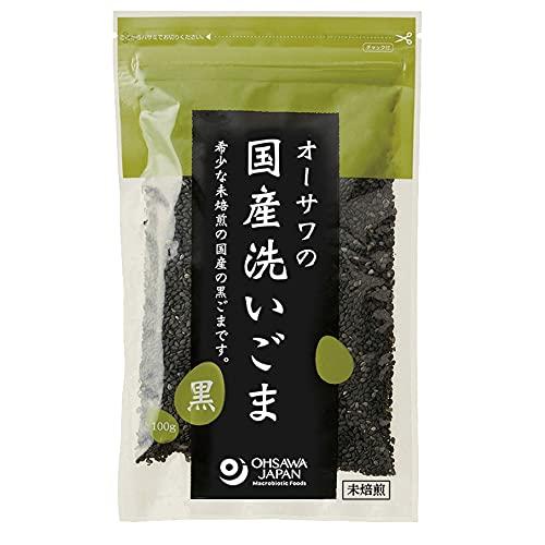 オーサワ オーサワの国産洗いごま(黒)未焙煎 100g 5袋