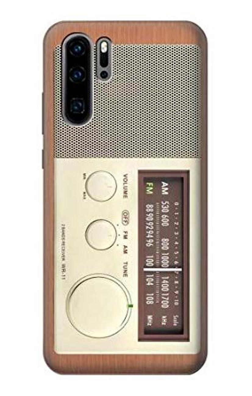 無効従順な彼らのものJP3165P3P FM AM木レシーバーグラフィック FM AM Wooden Receiver Graphic Huawei P30 Pro ケース