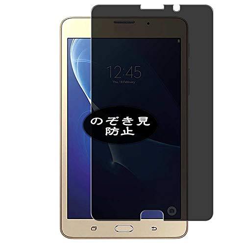 VacFun Anti Espia Protector de Pantalla, compatible con Samsung Galaxy J Max 2016 7 inches, Screen Protector Filtro de Privacidad Protectora(Not Cristal Templado) NEW Version