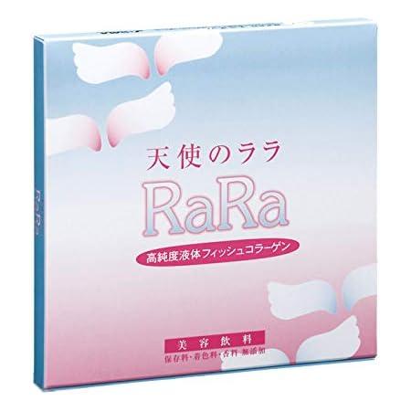 天使のララ 10ml×10袋
