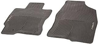 toyota 4runner all weather floor mats 2016