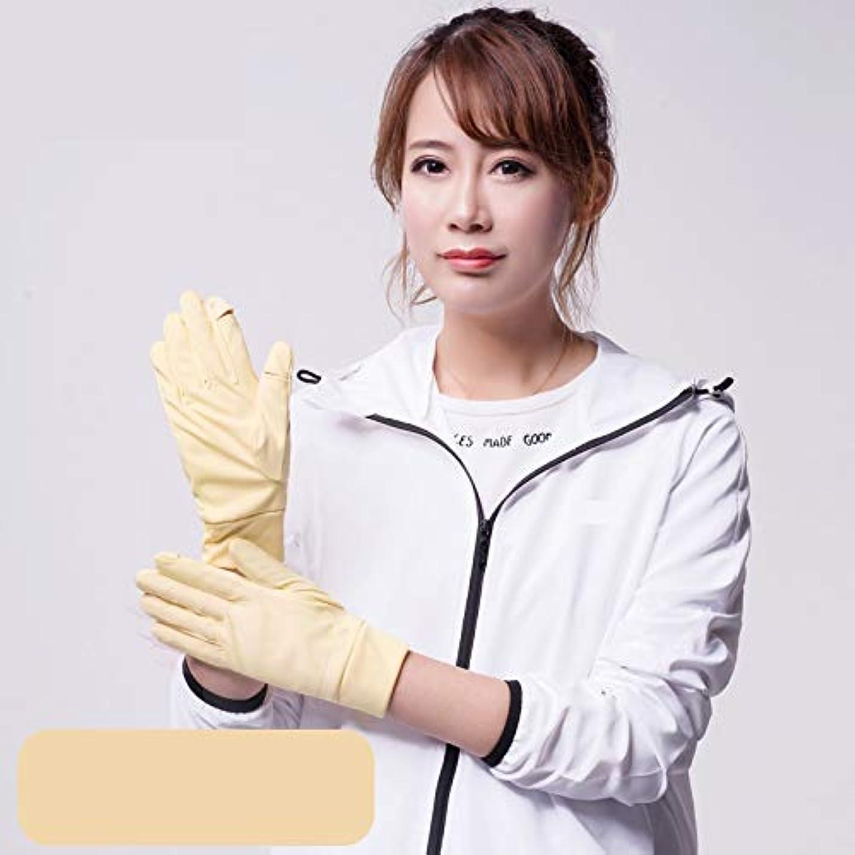 ファントム整理するネットUVカットグローブ 日焼け止め手袋UPF50 UV保護指なし滑り止め通気性日焼け止め手袋 日焼け防止 手袋 (Color : Yellow, Size : L-Five pairs)