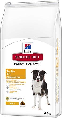 ヒルズ サイエンスダイエット ドッグフード ライト 肥満傾向の成犬用 体重管理 チキン 6.5kg