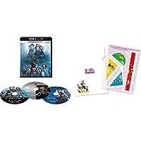 【メーカー特典付き】パイレーツ・オブ・カリビアン/最後の海賊 4K UHD MovieNEX(3枚組) [4K ULTRA HD + 3D + Blu...