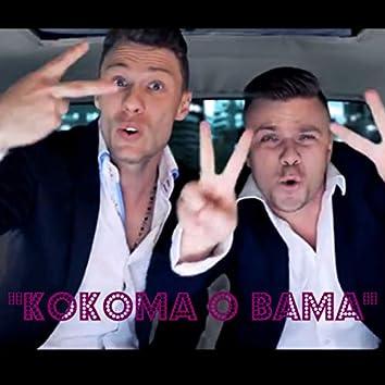 Kokoma o bama (Radio Edit )