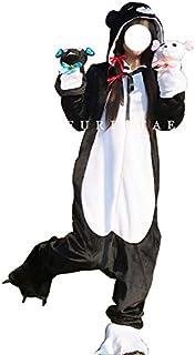 くま クマ 熊 ベアー ユナ コスプレ衣装(ウィッグ別売り)