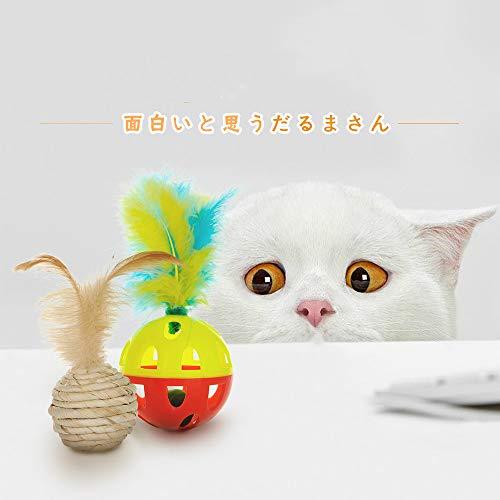 Katzenspielzeug, Kleine Maus, Lustige Katze, Becher, Sisalball, Biss, Katzenbedarf, Lustige Katzenkugel