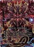 【シングルカード】HBT01)終焉魔竜 アジ・ダハーカ/シークレット/モンスター/DドラゴンW H-BT01/0101