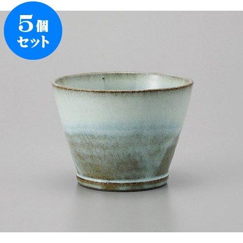 5個セット ロックカップ 均窯流陶コップ [10.5 x 7.7cm 360cc] 土物 【料亭 旅館 和食器 飲食店 業務用 器 食器】