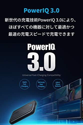 Anker『PowerPortAtomIIISlim(A26141)』