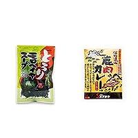 [2点セット] 王様の野菜 モロヘイヤスープ(80g)・信州遠山 鹿肉カレー 中辛 (1食分)