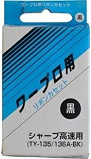 オーム電機 ダイニック ワープロ用リボンカセット シャープ高速用 ダイニック