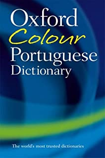 The Oxford Colour Portuguese Dictionary
