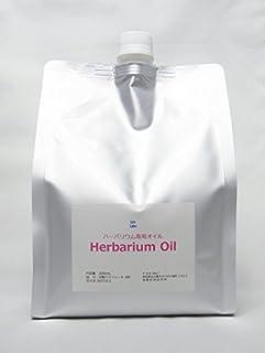 後藤技術研究所 ハーバリウムオイル(#380:中粘度~高粘度) 2L