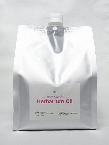 後藤技術研究所 ハーバリウムオイル(#380:中粘度〜高粘度) 2L