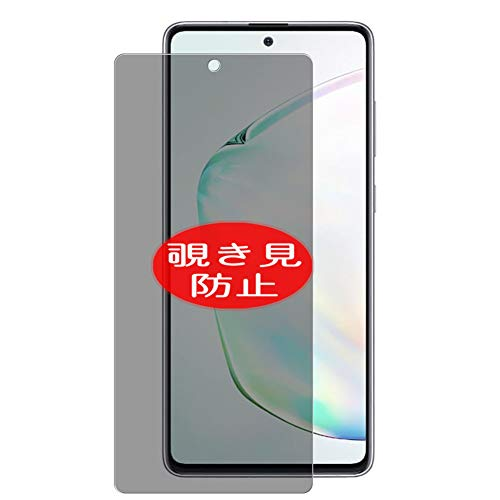 VacFun Anti Espia Protector de Pantalla Compatible con Samsung Galaxy Note10 Lite Note 10 Lite, Screen Protector Película Protectora (Not Cristal Templado) Filtro de Privacidad New Version