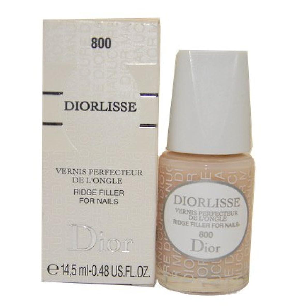 削除する歯科医粒Dior Diorlisse Ridge Filler For Nail 800(ディオールリス リッジフィラー フォーネイル 800)[海外直送品] [並行輸入品]