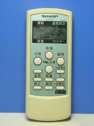 シャープ エアコンリモコン A572JB